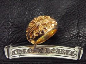サイズ直し前のリング