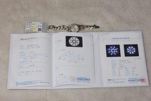 ダイヤモンドの品質を証明する宝石鑑定書です。