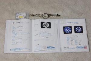 ダイヤの品質を証明する宝石鑑定書です。